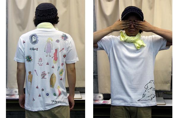 基礎科Tシャツ06